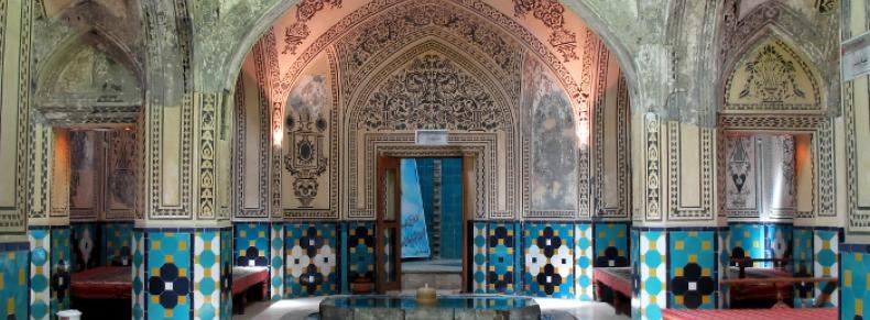 Hammam, palais de Topkapi