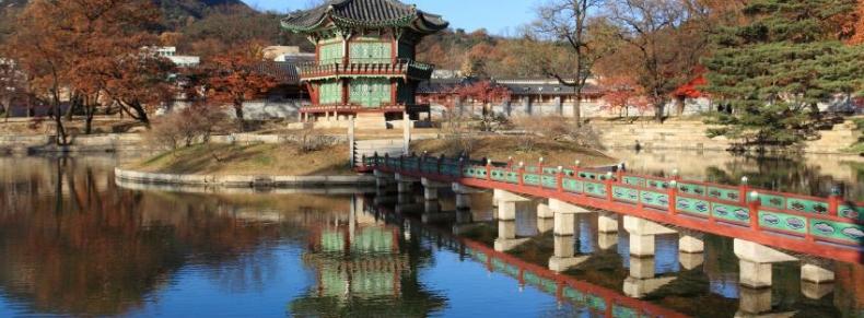 Île de l'empereur, Séoul