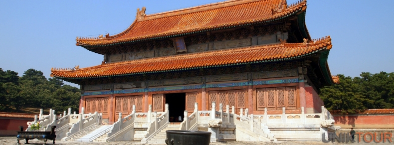 Tombes Qing de l'Est