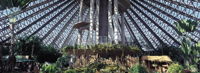 Jardin botanique de Yeomiji
