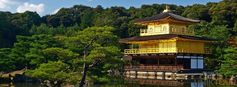 Temple de Kinkakuji - Kyoto