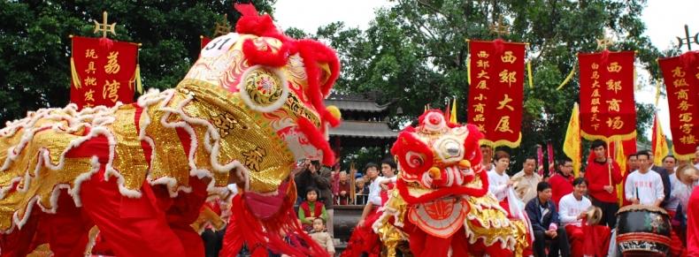 Danse du dragon