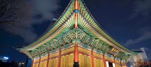 Palais de Deoksugung