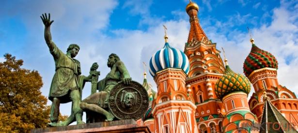 Cathédrale St-Basile, Moscou
