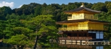 Temple of Kinkakuji - Kyoto